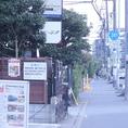 武蔵野線東川口駅南口より幹線道路に沿って真っすぐ約7分♪
