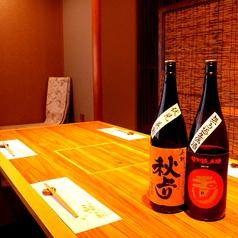 【お座敷】ゆったり広々としたお座敷で、お好みのお酒をお楽しみ下さい。