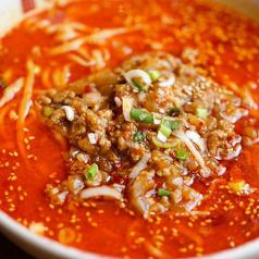 中国料理 金蘭 大塚本店のおすすめ料理3