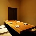 6名様まで利用可能な掘りごたつ個室!宴会や接待にお勧めです