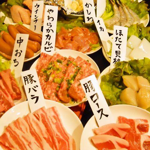 【5】焼肉25種120分[食放][ウーロン茶飲放]女性2600円/男性2800円(税込み)