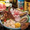 旬魚鮮肉 産地直営 北海道漁港牧場 上野本店のおすすめポイント3