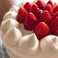 【ケーキ持ち込み無料】ドリンクやフードの持ち込みも無料!※フードについてはフード付きコース時のみ