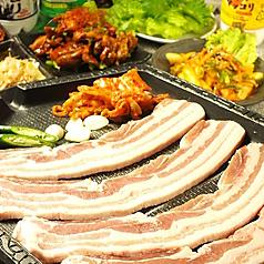 焼肉 韓国料理居酒屋 北海道オモニの家の特集写真