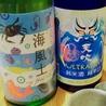 鴨 酒 蕎麦 みかど 野田店のおすすめポイント3