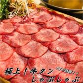 個室×海鮮居酒屋 蔵之庵 すすきの店のおすすめ料理2