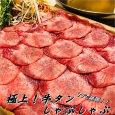 個室居酒屋 蔵之庵 くらのいおり すすきののおすすめ料理2