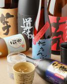 日本酒・焼酎・地酒も豊富!上司も納得◎