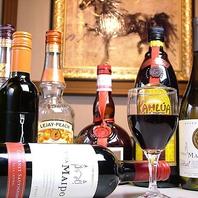 赤・泡・白のボトルワイン