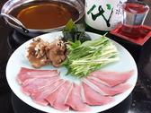 魚浜 蒲田東口店のおすすめ料理3