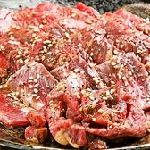 馬肉専門卸問屋 かちうま 勝馬のおすすめ料理2