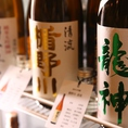 厳選日本酒を多数ご用意しております!