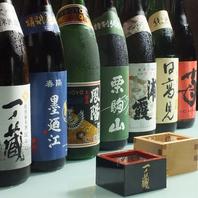 一ノ蔵、浦霞、墨廼江…+500円で地酒も10種が飲み放題