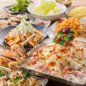 やきとりセンター 高田馬場駅前店のおすすめ料理2