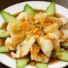 台湾料理 豊源 とよげんのおすすめポイント2