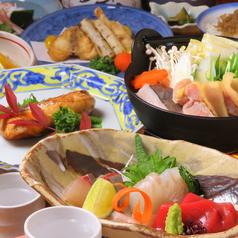おばんざい 杉壱のおすすめ料理1