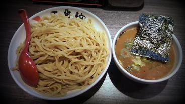 三豊麺 千日前店のおすすめ料理1