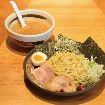 野方ホープ 吉祥寺店のおすすめ料理1