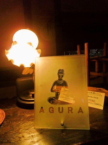AGURA|店舗イメージ3