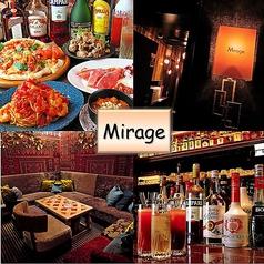 美食酒歌 MIRAGEの写真