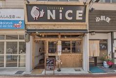 トリスタンド酒場 NiCEの写真
