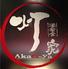 酒楽食 灯家のロゴ