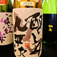 【醸し人 九平次】山田錦の旨みがたっぷりと広がり、まろやかな甘さもありバランスのとれたお酒です♪