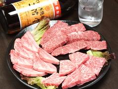 焼肉 喜連園 和泉店の写真