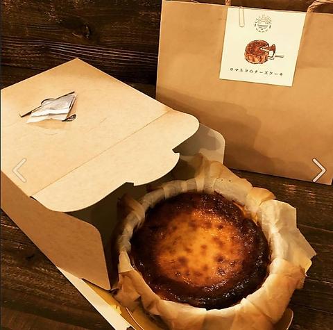 【阪急線石橋駅徒歩6分の絶品チーズケーキ】その香りと味を1度是非お試しください。