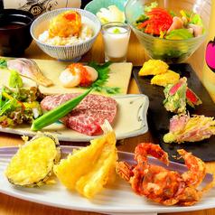 天ぷら わさび 大橋のおすすめ料理1