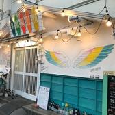 Ramen&Bar#HANABIYAの雰囲気3