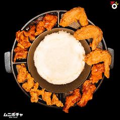ムニポチャのおすすめ料理1