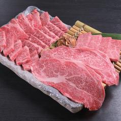 焼肉 牛王 東部市場前のおすすめ料理1