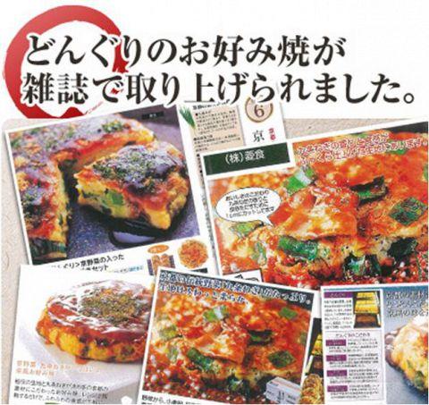 お好み焼き・鉄板焼き  DONGURI(どんぐり)  京都駅前・東店 店舗イメージ8