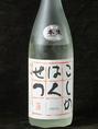【こしのはくせつ】 一合430円、グラス800円 《弥彦 弥彦酒造》 料理の邪魔をしないバランスが取れたお酒。