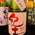 【紀土】山田錦を48%まで削った純米大吟醸です。大吟醸クラスの香りやフルーティさも充分にあり紀土らしい綺麗な優しさ、ふくらみを感じます