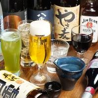 21時以降限定☆豪華単品飲み放題やってます!