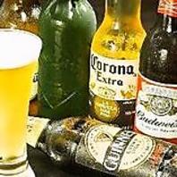 こだわりのビールは種類、銘柄が豊富です♪飲み比べも♪