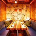 博多もつ鍋専門 個室居酒屋 えびす丸 恵比寿駅前店の雰囲気1