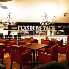 フランダース テイル FLANDERS TALE ハービスプラザ梅田店の特集写真