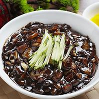 国産手打ち生麺を使用した『ジャージャー麺』