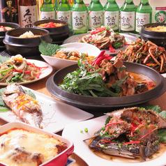 韓国料理まるのおすすめ料理1
