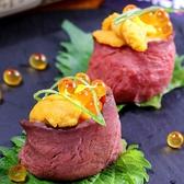 炉端居酒屋 フジヤマ桜 西橘店のおすすめ料理2