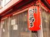 松阪豚平のおすすめポイント1