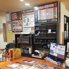 自遊空間 大塚店の写真