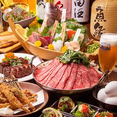個室居酒屋 魚縁 GYOEN 秋葉原店のおすすめ料理1