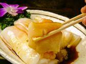 新錦江 Shin Kin Koのおすすめ料理3