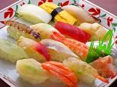 海鮮食楽 生栄丸のおすすめ料理3