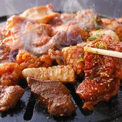焼肉横丁のおすすめ料理1