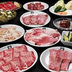 近江牛焼肉MAWARI 彦根店の特集写真